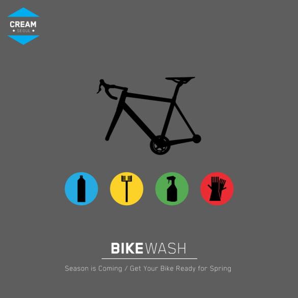 bike_wash1