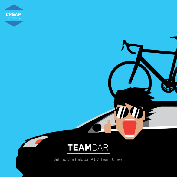 team_car